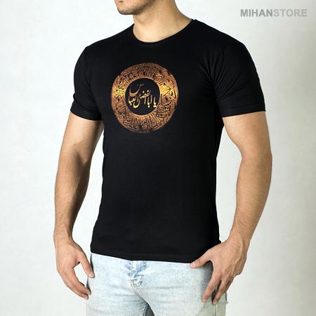 خرید تی شرت محرم طرح یا ابوالفضل العباس ویژه محرم 1397