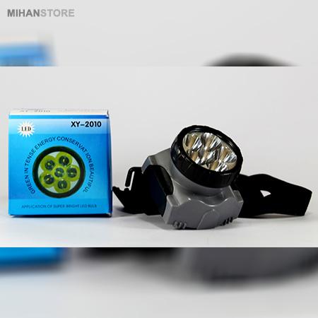 چراغ پیشانی هد لامپ Head Lamp LED