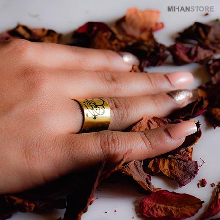 انگشتر طرح عشق لاو Love Ring