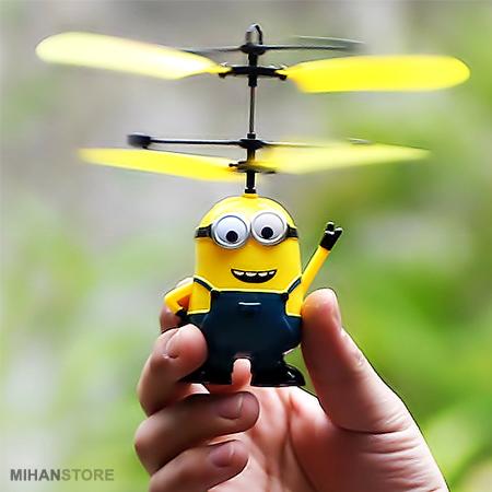 گجت پروازی کنترل دار منیونز Minions